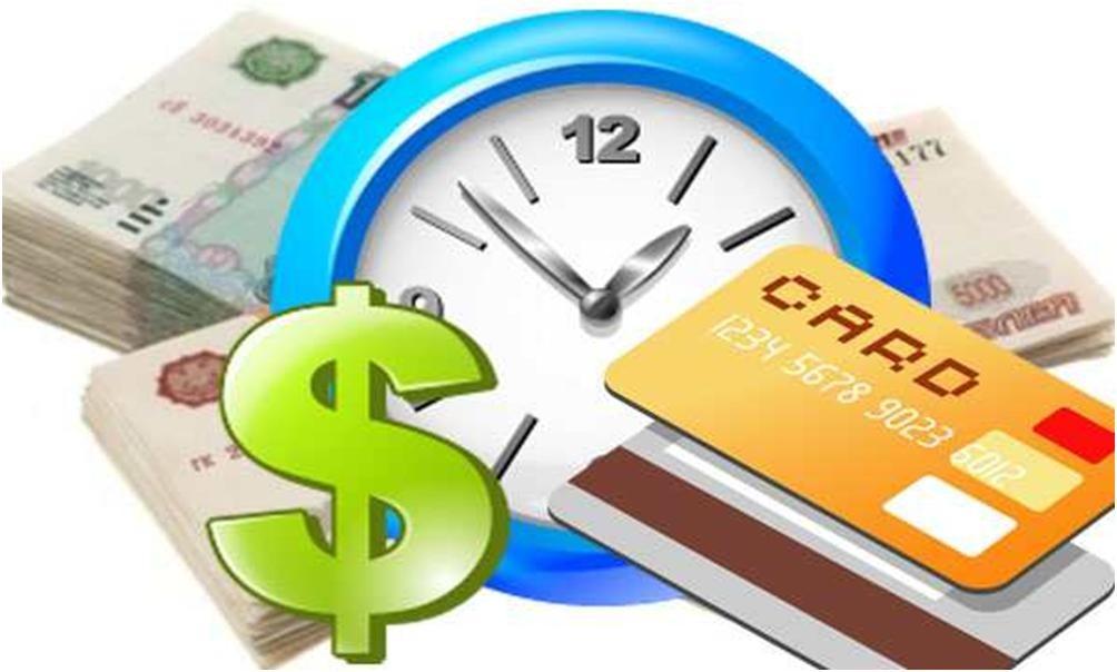 взять кредит на банковскую карту онлайн