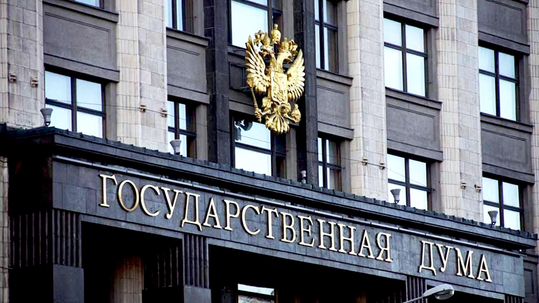 В государственной думе прокомментировали объявление столицы Украины о«билете водин конец»— Это агония
