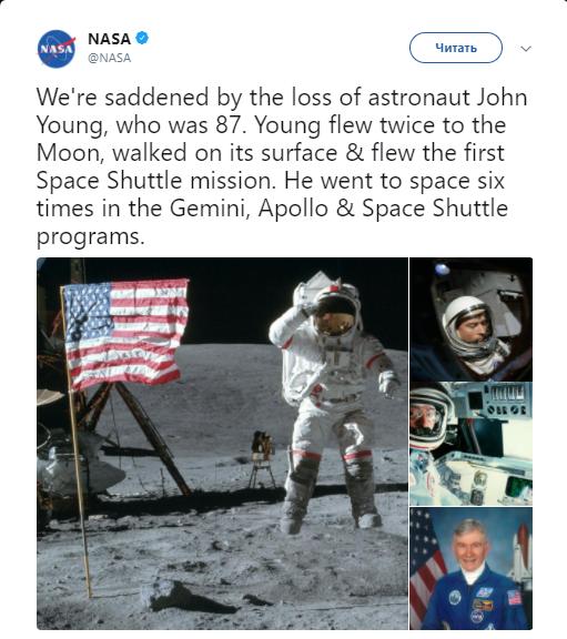 Умер астронавт Джон Янг, высаживавшийся на поверхность Луны