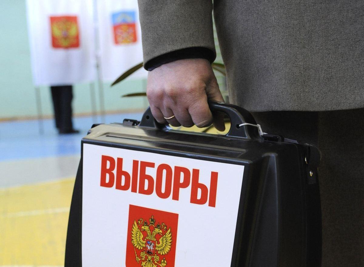 Приём документов отсамовыдвиженцев вЦИК окончен