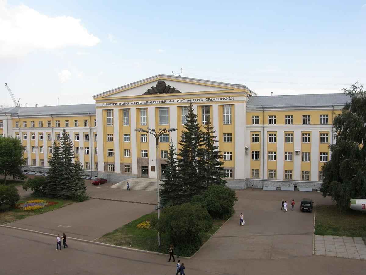 Уфимские вузы отметились вмировом рейтинге наилучших университетов