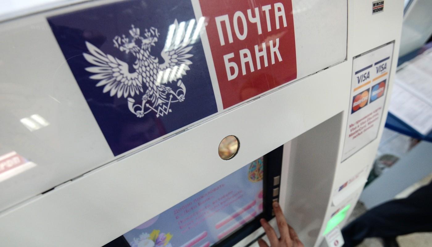 «Тыче, тупая?»: Почта Банк сократил обматерившего клиентку сотрудника