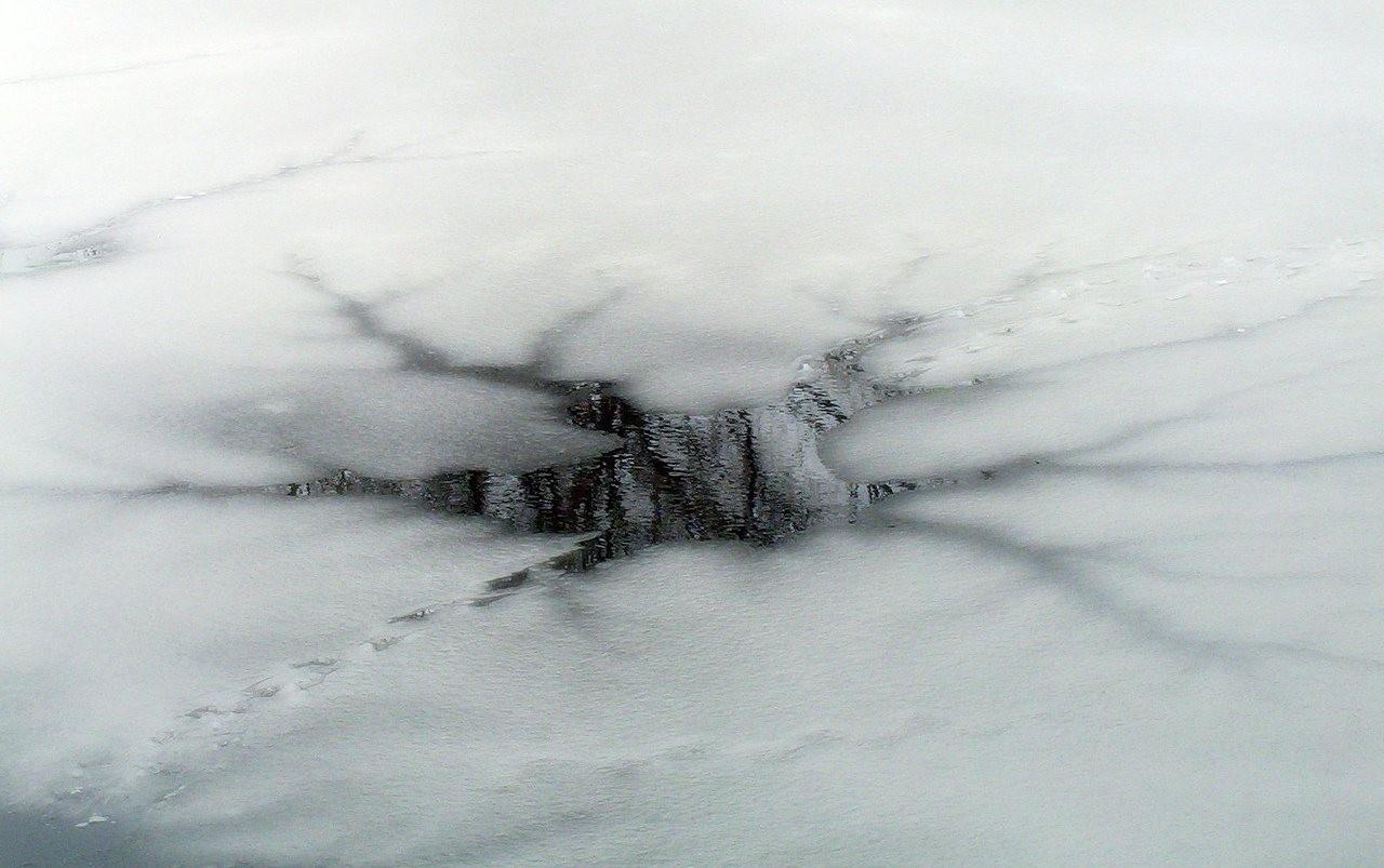 ВЛипецкой области парень провалился под лед