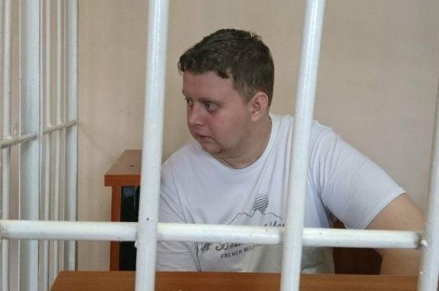 Московский «Синий кит» пойдет под южноуральский суд