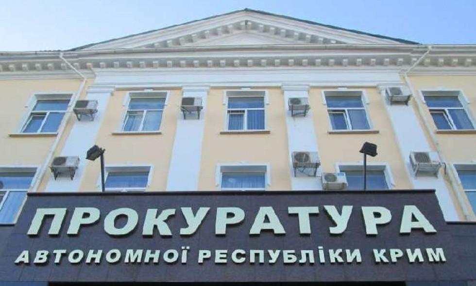 Генпрокуратура Украины призвала крымчан плакаться напризыв вроссийскую армию