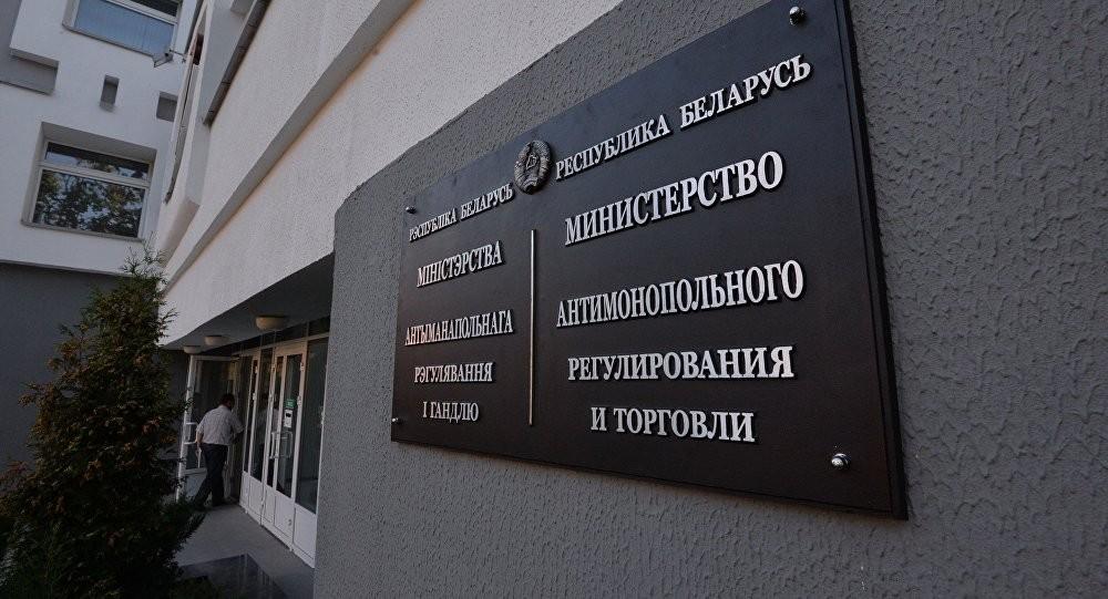ВРеспублике Беларусь  будут производить маршмэллоу, мобильные телефоны  и железные  серпы