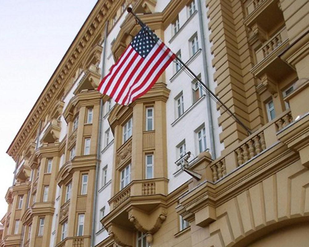 Новый консульский центр США открывается в российской столице