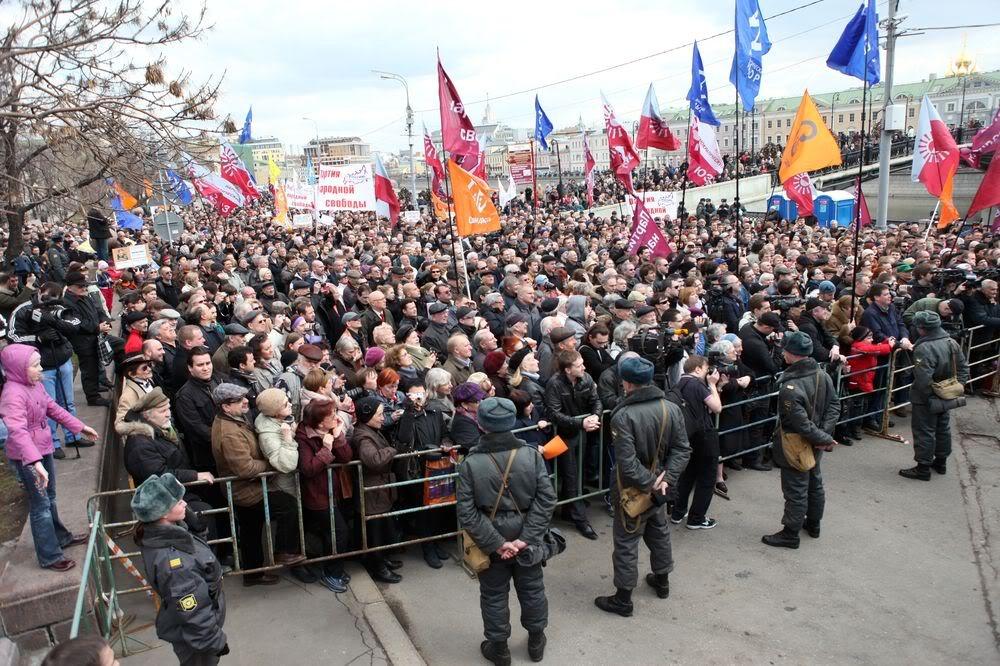 ВСамаре пройдет митинг против отмены льгот
