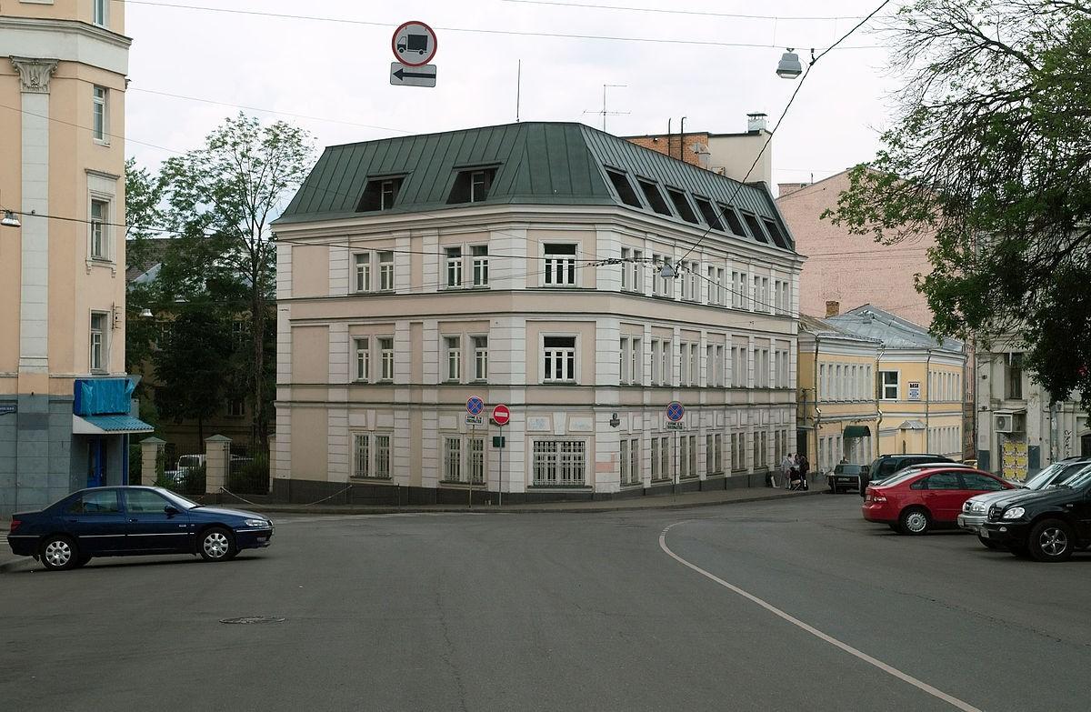 В российской столице выставлен на реализацию особняк посольства Австралии