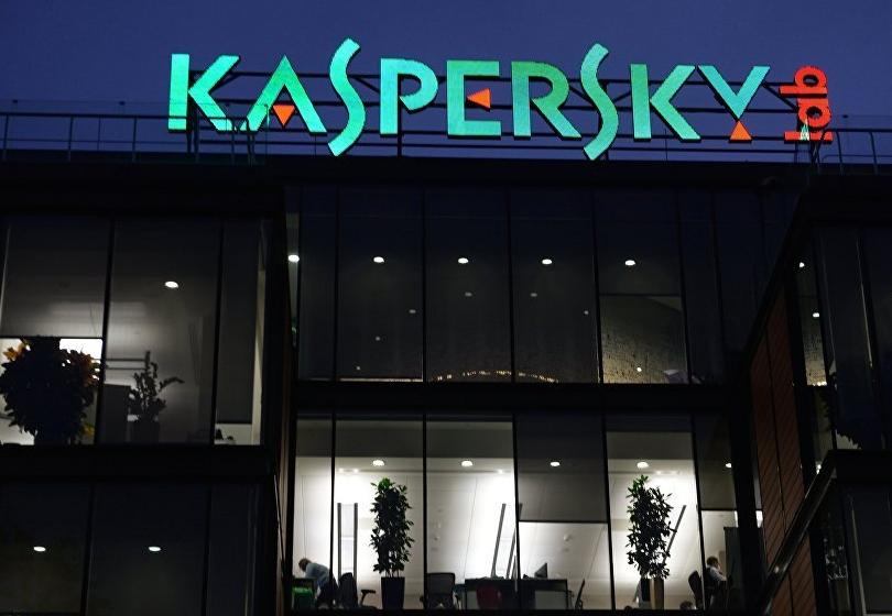«Лаборатория Касперского» отыскала вредоносное шпионскоеПО в телефонах
