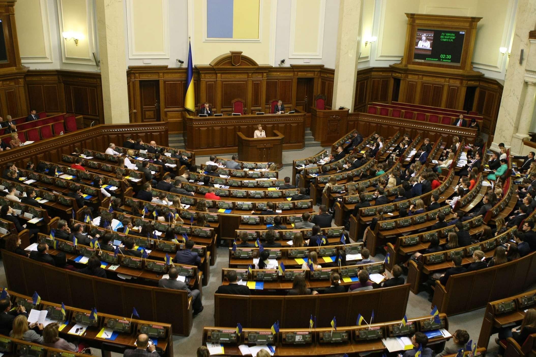 Народные избранники Верховной Рады выступили против разрыва дипотношений с ...
