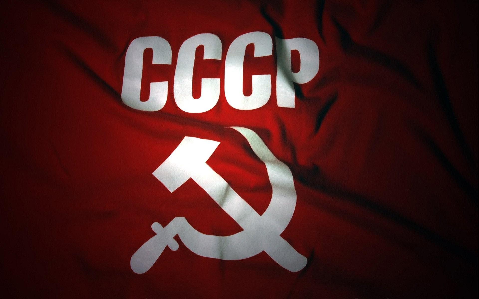 Создатели проекта «1917» создали онлайн-игру обистории СССР