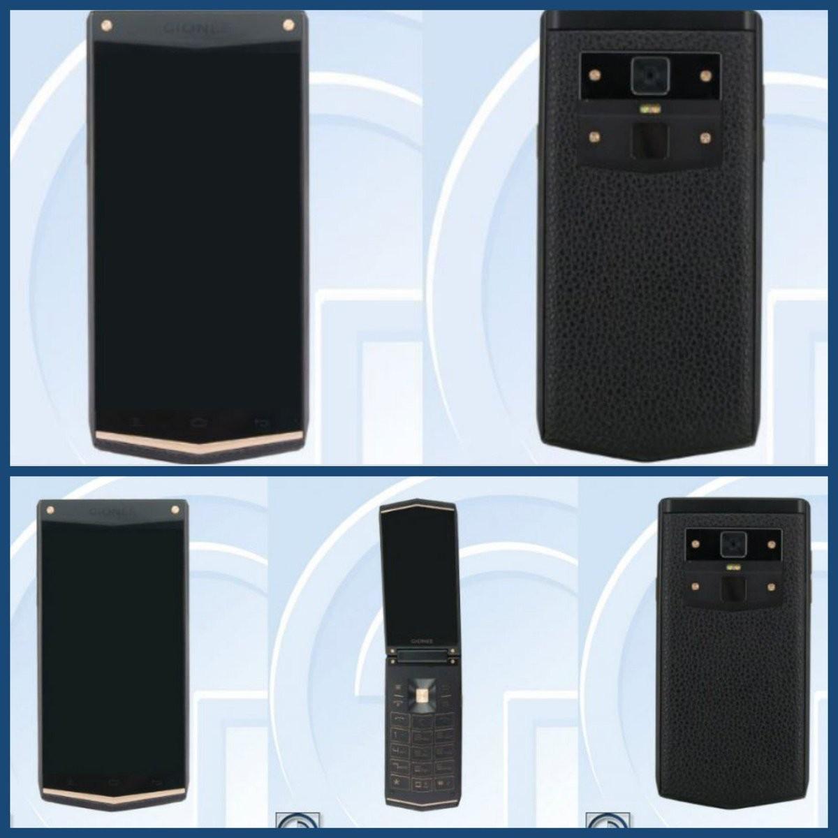 Появились сведения осмартфоне-раскладушке Gionee W919