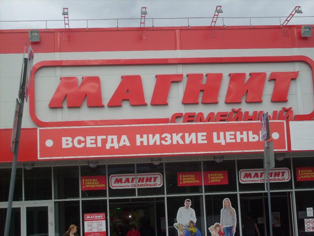 ВОмске рабочий упал скрыши «Магнита» иразбился насмерть