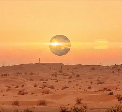 ВАризоне обнаружили НЛО вформе сферы