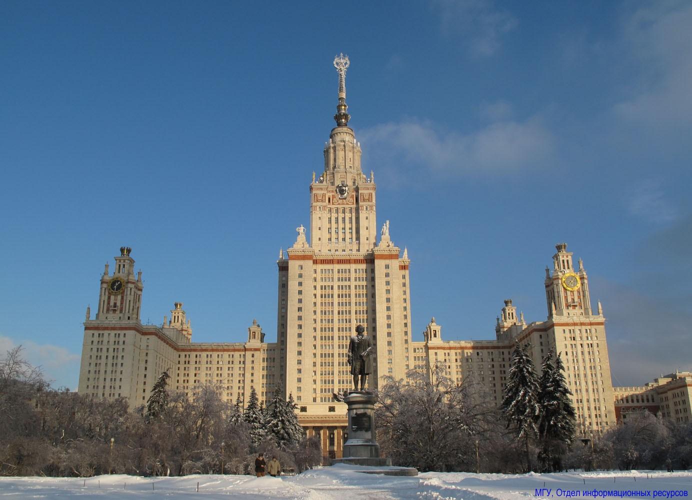 МГУ вошел в 10-ку самых красивых университетов Европы