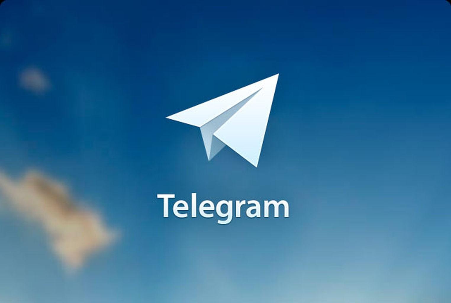 Обновленная версия мессенджера Telegram стала доступна для андроид