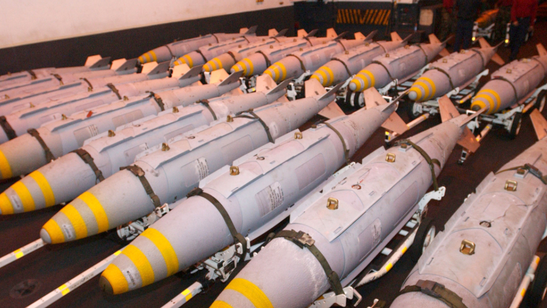 ВСША готовятся ксозданию 2-х новых ядерных боезарядов