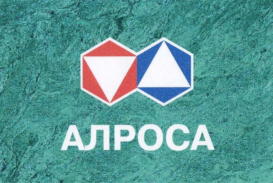 «АЛРОСА» небудет оплачивать спецдивиденды после продажи газовых активов