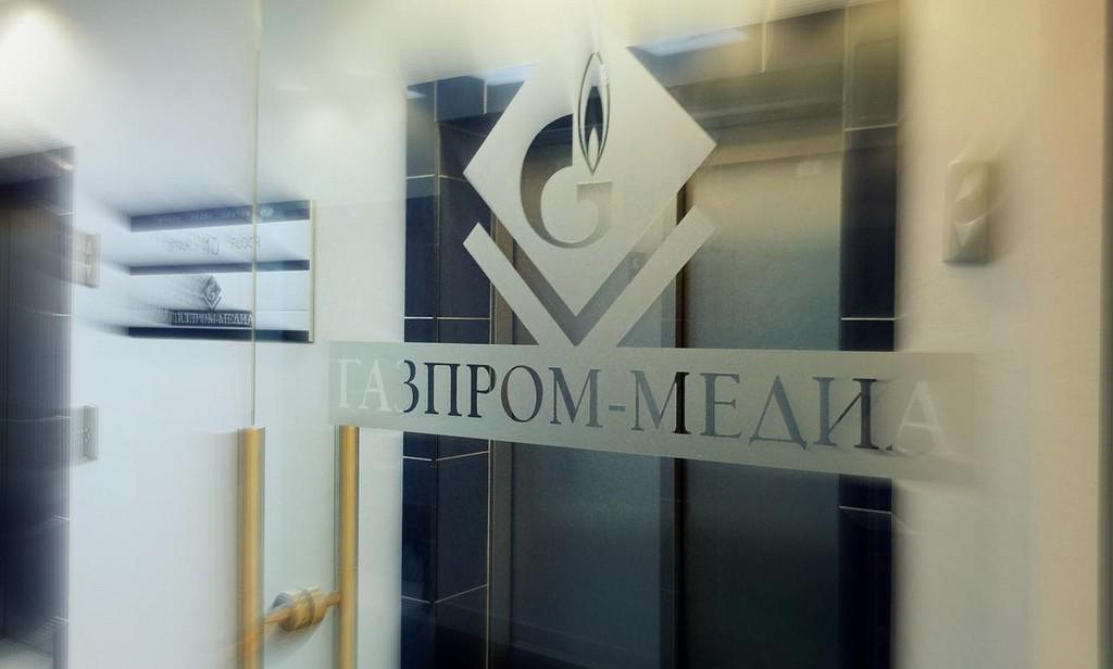 «Газпром-Медиа» готовится запустить собственный онлайн-кинотеатр