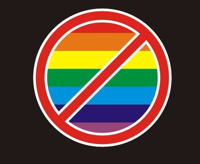 Запрещающий вход для геев магазин откроют вцентре Ростова