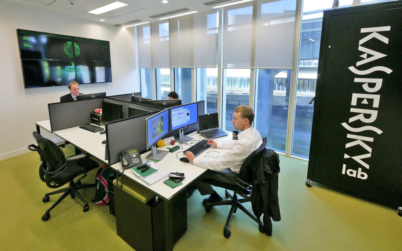 «Лаборатория Касперского» отыскала новый вирус, крадущий деньги