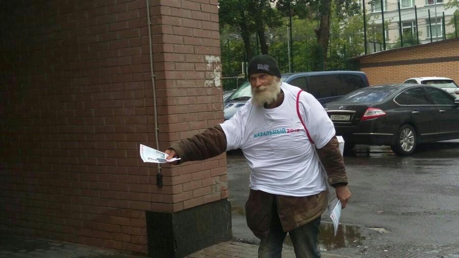 Бездомные смогут проголосовать навыборах Российского Президента наКазанском вокзале
