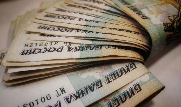 Воронежцы понесут наказание занайденный наулице вексель на226 тыс руб