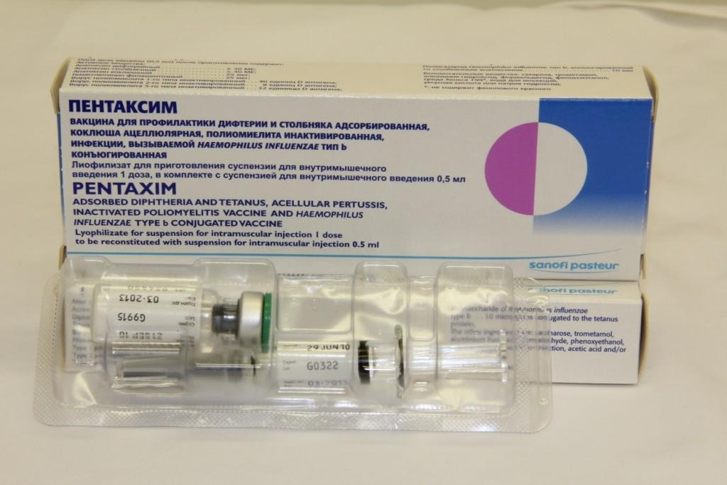 Неменее 10 тыс. доз вакцины от 5-ти инфекций поступило вВологодскую область