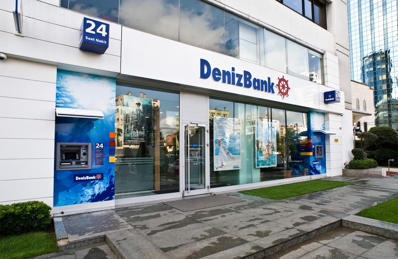 Сберегательный банк обсуждает реализацию турецкой «дочки»