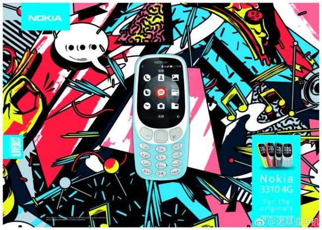 Эксперты отмечают грамотную и потому беспроигрышную позицию руководства компании HMD Global в отношении телефона Nokia 3310