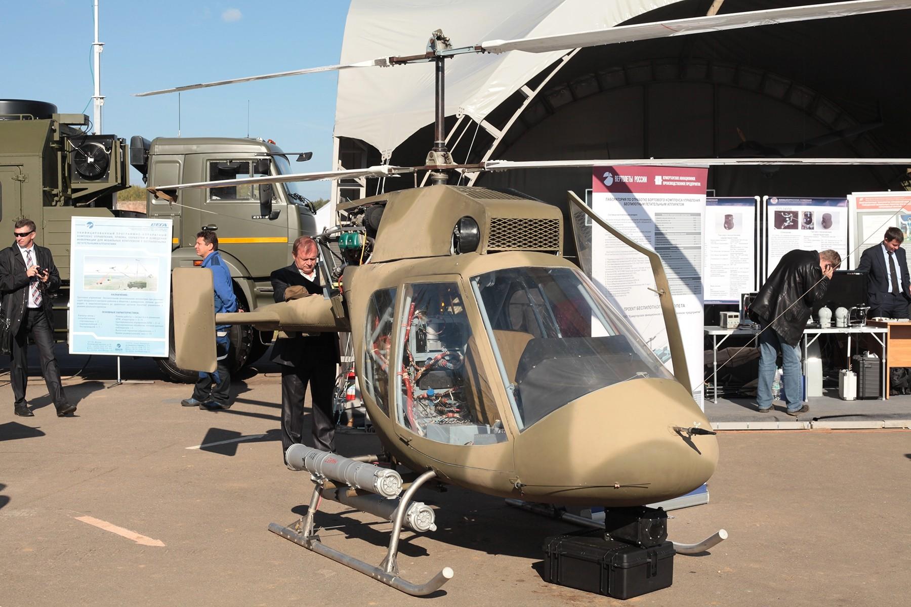 Кумапп разработал проект первого русского вертолета-беспилотника
