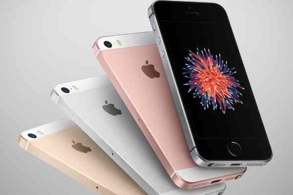 Apple поменяет батареи iPhone с двукратной скидкой