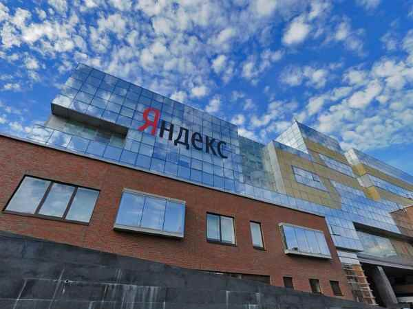 «Яндекс» тестирует новый сервис для поиска попутчиков