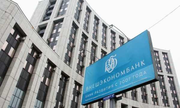 ВЭБ заработал 150 млрд рублей на пенсии «молчунам»