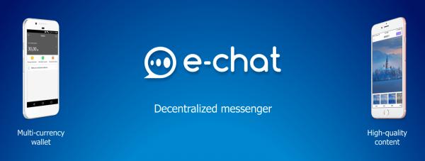 ЕЭК отрицает свою причастность к созданию E-Сhat