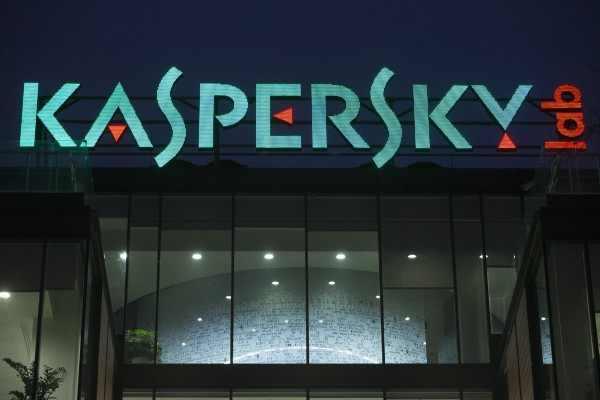 Kaspersky в прошлом году увеличил выручку до $698 миллионов