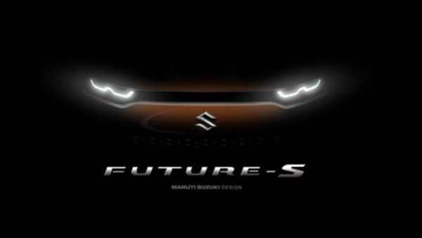 В сети появился второй тизер кроссовера Suzuki Future-S