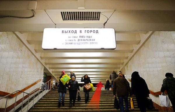 В сети появилось видео спасения людей из-под завала у метро