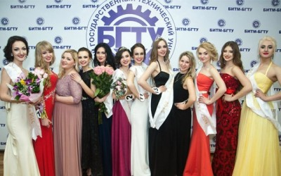 В Брянске проведут конкурс красоты «Мисс БГТУ»