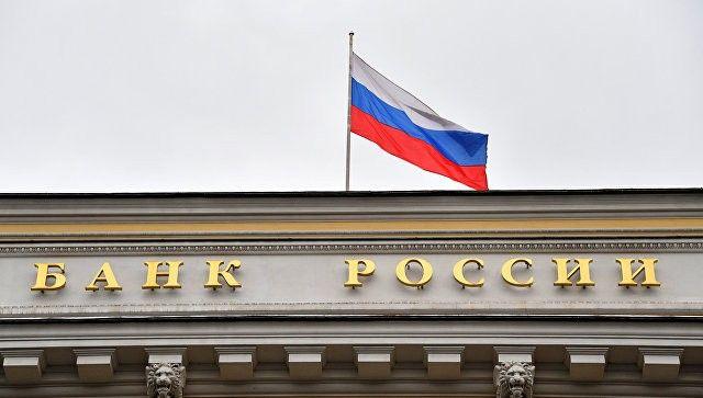 ЦБоткрыл Центр компетенции по сопротивлению незаконной деятельности нафинрынке