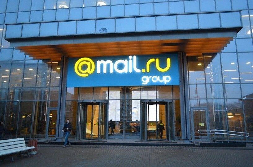 Mail.Ru Group предлагает скидки заколлективный шопинг