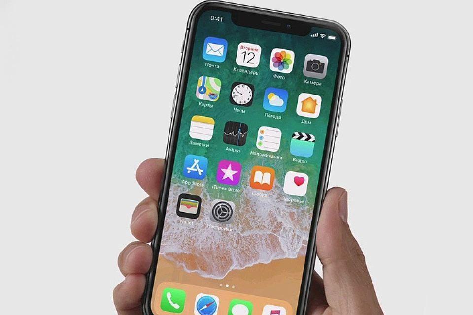 Специалисты пояснили, почему вдействительности упал спрос наiPhone X