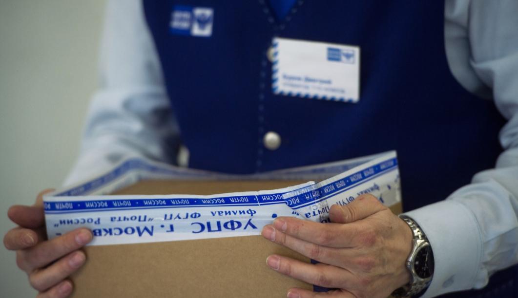 «Почта России» запускает сервис доставки посылок без заполнения бумажных уведомлений
