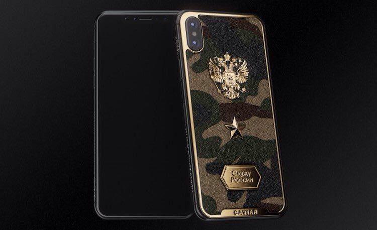 Caviar представила iPhone Xдля русских мужчин