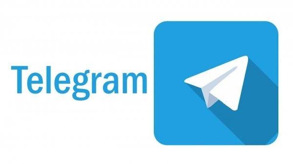 Telegram представил виджет по авторизации пользователей на сайтах через мессенджер