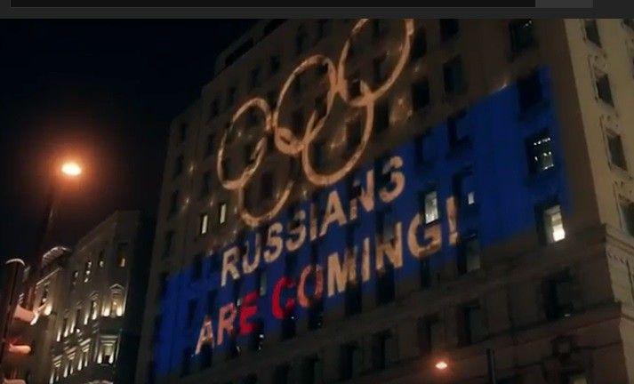 «Русские идут»: болельщики изРФ устроили световое шоу для WADA