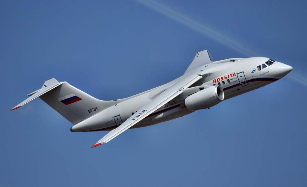 Возможно столкновение: рядом с Ан-148 нашли обломки вертолета 'Почты России'