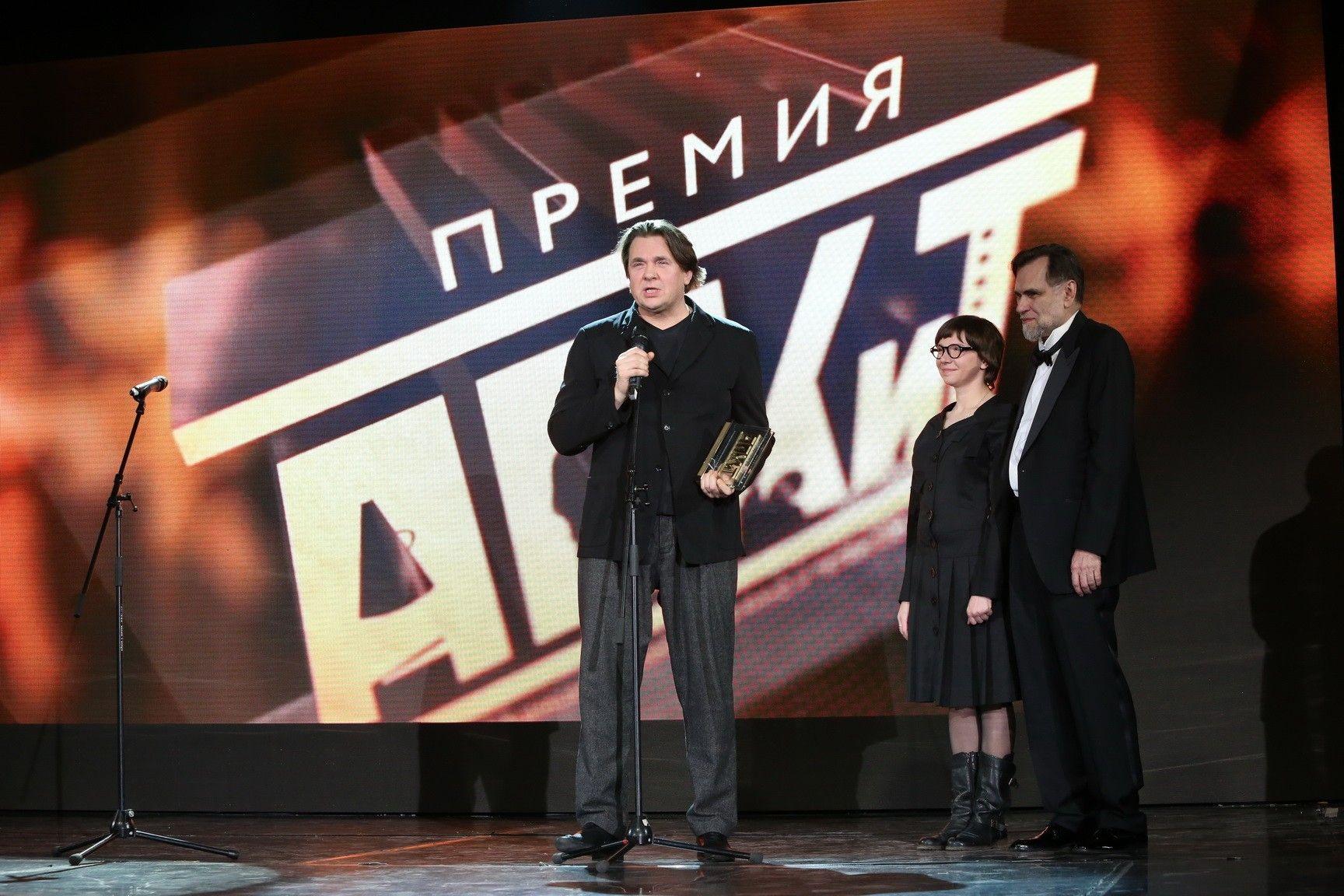 Номинантами вАПКиТ стали 5 армянских фамилий