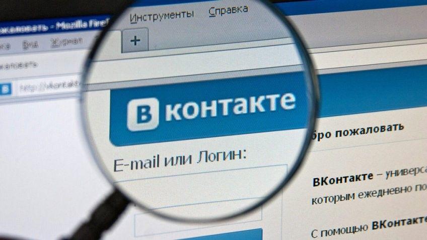 Социальная сеть «ВКонтакте» запустила «Истории сообществ»